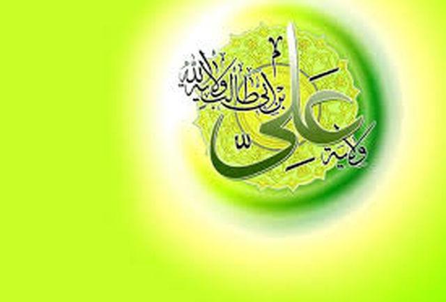 چرا عید غدیر بزرگتر از اعیاد قربان و فطر است؟