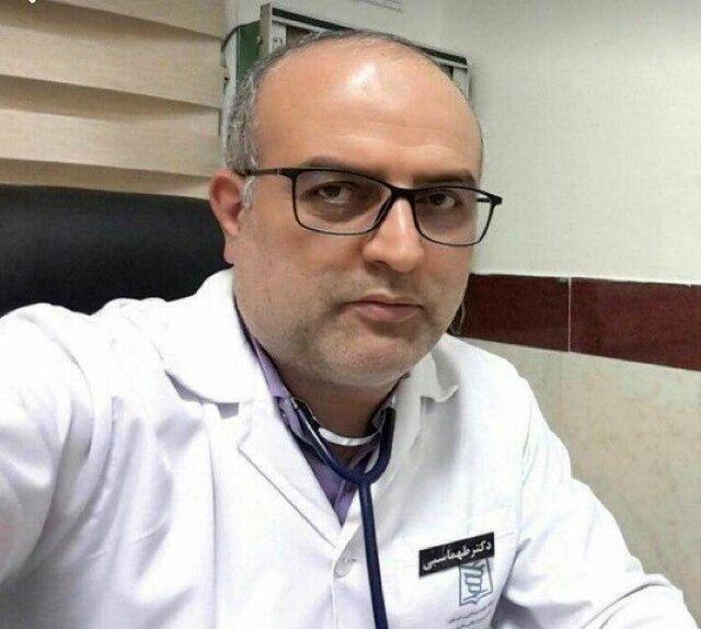 آخرین توصیهها و دلنوشته شهید مدافع سلامت آمل