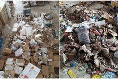 کشف و ضبط حدود هفت تن مواد غذایی بسته بندی فاسد شده