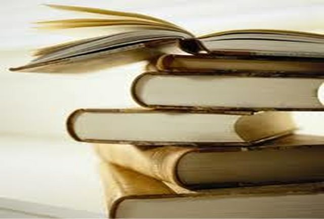 شهروندان خراسانی ۶۴۰ میلیارد ریال کتاب خریدند