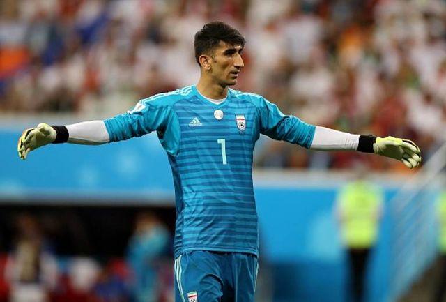 منتظر تیم ملی ایران باشید!