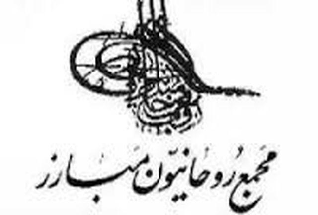 اقدامات اخیر برخی نمایندگان مجلس زیبنده مجلسی در ترازجمهوری اسلامی نیست