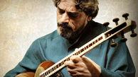 «به رنگ نوا» سازهایی که برای حسین علیزاده  نواخته شد