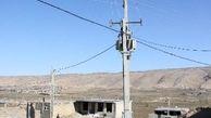 برخورداری ٢٩٠٠ روستای آذربایجانغربی از نعمت برق