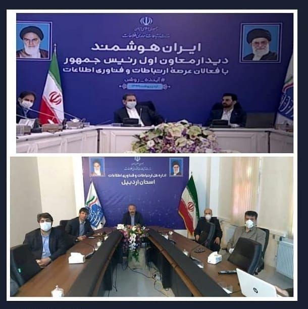 افتتاح پروژه های اداره کل ارتباطات و فن آوری استان اردبیل بالغ بر ۱۲۳ میلیارد تومان