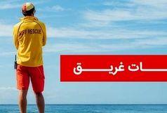 ۹ هم استانی در  اماکن آبی خراسان شمالی غرق شده اند