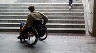 95درصد مراکز درمانی برای معلولان مناسب سازی نشدهاند/مانع انزوا سالمندان وافراد دارای معلولیت شویم