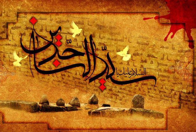 آغاز رسمی نهمین کنگره بینالمللی امام سجاد(ع)