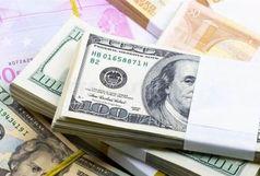 نرخ ارز صرافی ملی 10 آبان 99