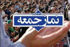 نماز جمعه تا اطلاع ثانوی در استان اقامه نمی شود