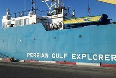 شناور ایرانی مجهز به تمام امکانات چهارمین گشت خود را آغاز میکند