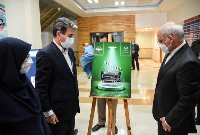 رونمایی از ساخت سریال تلویزیونی «هنرستان» در استان آذربایجان غربی