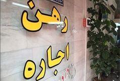 مسکن وارد یک دوره رکودی جدید شده است/ چرخههای رکودی مسکن در ایران چند سال طول میکشد؟