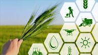 ۴۸۰ میلیارد ریال تسهیلات در قالب کشاورز کارت به کشاورزان برای خرید کودهای شیمیایی پرداخت میشود