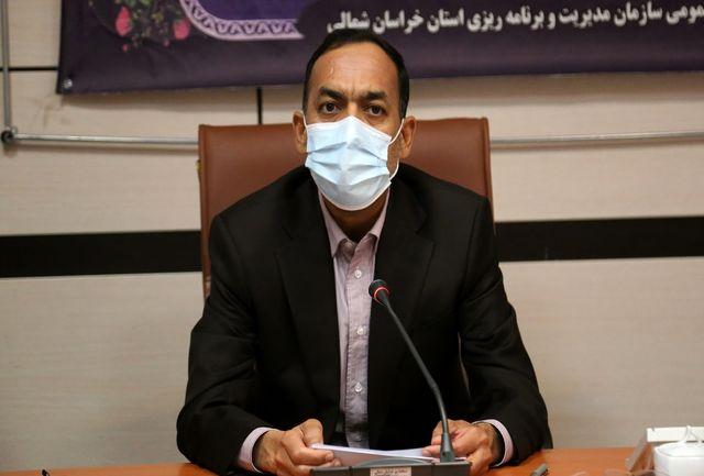 3359 نفر از کارکنان دستگاه های اجرایی در خراسان شمالی به کرونا مبتلا شدند