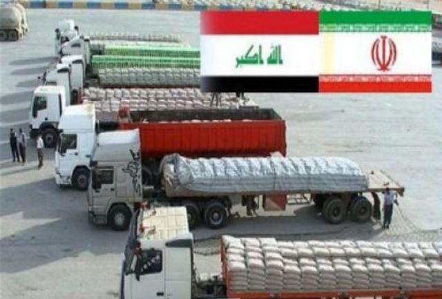 صادرات 11 میلیارد دلاری ایران به عراق در پنج سال