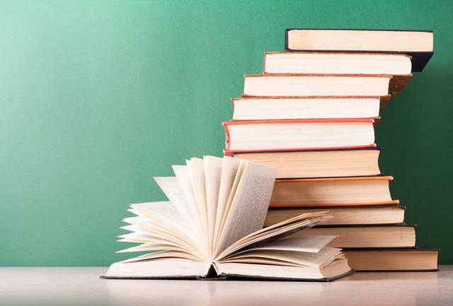 706 کتابفر وشی به طرح «پاییزه کتاب ۹۹» پیوستند