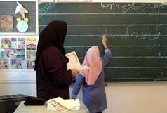 کیفیت گرایی در آموزش و پرورش