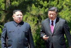 یادداشت مهم رئیس جمهور چین در روزنامه دولتی کره شمالی