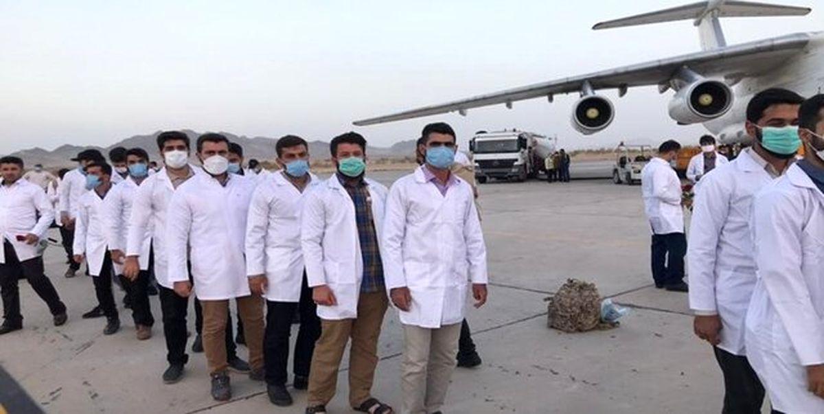 ۲۰۰ نفر از کادر درمانی نیروی زمینی سپاه وارد زاهدان شدند