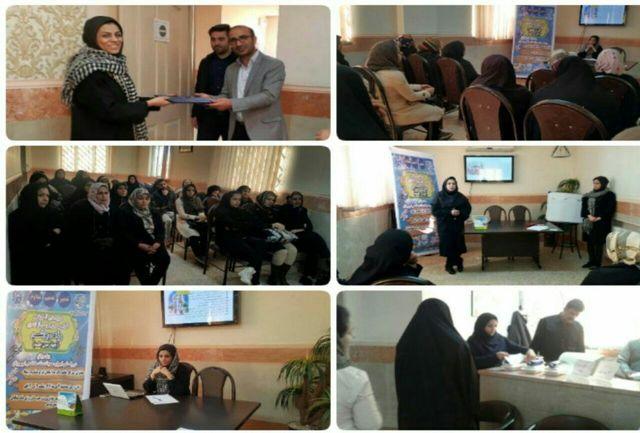 """چهارمین دوره آموزشی """"راه روشن"""" درشهرستان پردیس برگزارشد"""