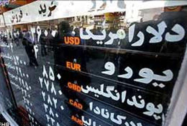 کاهش قیمت سکه و ارز / طلا 7 دلار ارزان شد