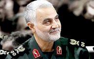 لزوم وحدتافزایی ملتهای ایران و عراق