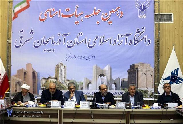 دانشگاه آزاداسلامی میتواند مسئولیت یک کانون فناوری در استان را بر عهده بگیرد