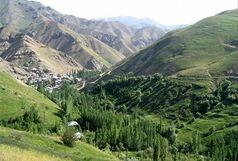 5 روستای زیبا در اطراف تهران