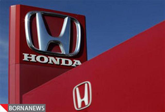 هوندا بزرگترین فراخوان محصولات معیوبش را اعلام کرد