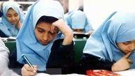 ارائه خدمات آموزشی به دانش آموزان مددجوی کمیته امداد قزوین