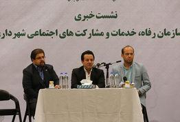 ضرورت ایجاد 44 گرمخانه در سطح شهر تهران/  مردم دنبال طرد معتادان نیستند