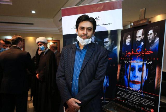 تلاش برای شکلگیری مدرسه سایکودرام در ایران