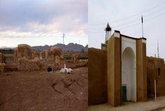 شهرستان جاجرم ؛شهرستانی در دل کویر