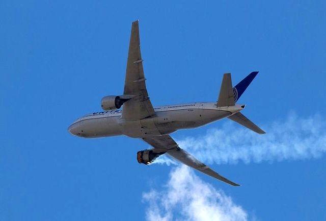 کلیه پرواز های بویینگ 777 تعلیق شد!