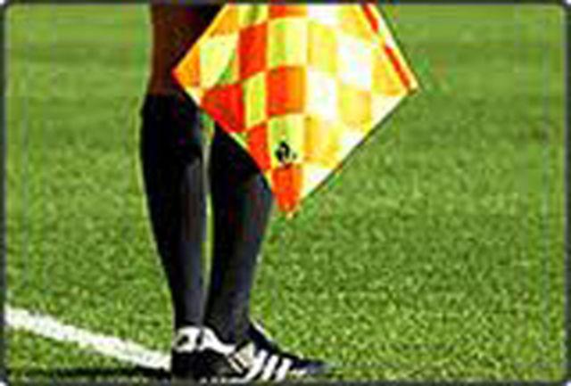 دوره اخذ مدرک ملی داوری فوتبال در هرمزگان برگزار میشود