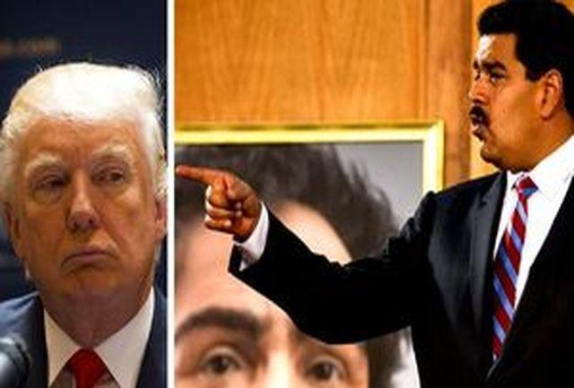 مادورو از تصمیم ترامپ برای ترورش پرده برداشت
