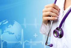 تعرفه خدمات تشخیصی و درمانی در بخش خیریه در سال ۹۸ اصلاح شد