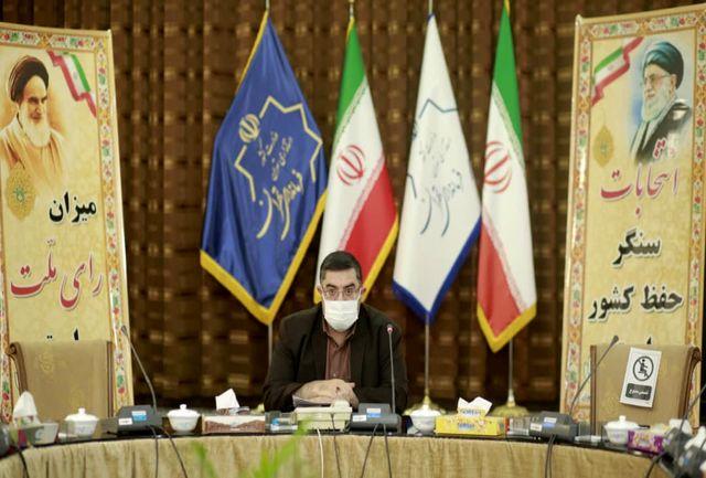 تردد بین استانی از 12 تا 17 خردادماه ممنوع است