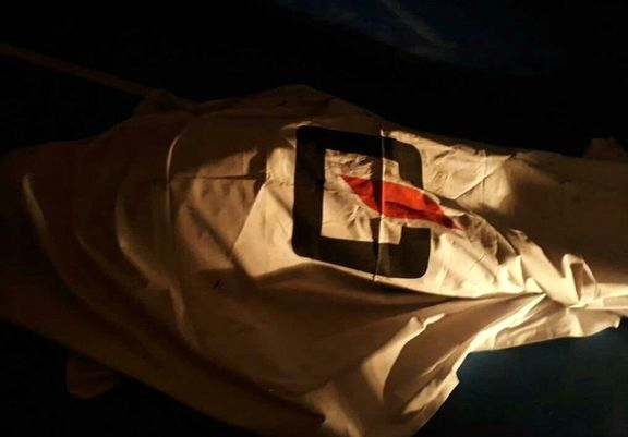پلیس در جستجوی راز یک جنایت مرموز در خیابان جمهوری
