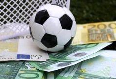 بررسی وضعیت سایت های شرط بندی فوتبال با حضور نماینده قوه قضائیه