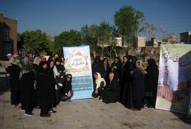 جشنواره ورزش در خیابان و پویش دوشنبه های ورزشی