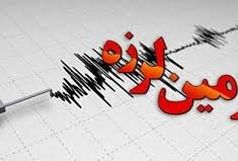 وقوع زمین لرزه در تهران