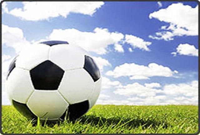 برگزاری مراسم قرعه کشی مسابقات جام حذفی با حضور 102 تیم