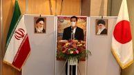 صلح دوستی مشخصه ملت های ایران و ژاپن است