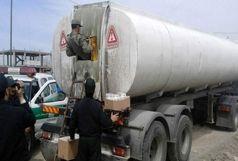 سلطان قاچاق سوخت بازداشت شد