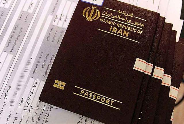هزینه صدور گذرنامه چند؟