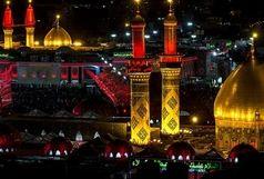 آغاز پیش ثبت نام عتبات عالیات از امروز در کرمان