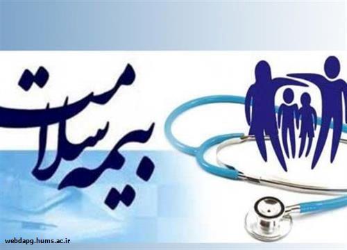 درمان بیماران مبتلا به کرونا تحت پوشش بیمه است