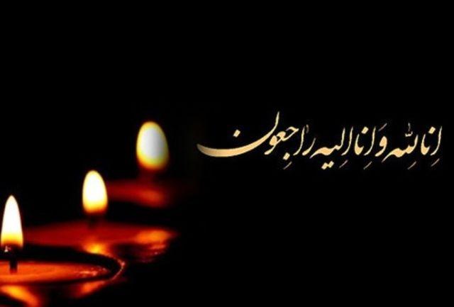 پیام تسلیت استاندار یزد به مناسبت درگذشت همسر شهید والامقام دکتر سید رضا پاکنژاد
